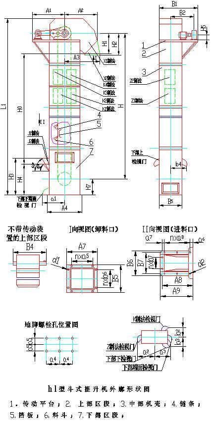 hl斗式提升机结构图图片